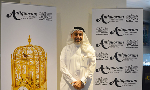 Antiquorum together with Mishal Kanoo hosts rare watches display in Dubai