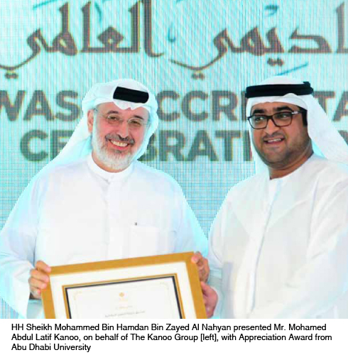 The Kanoo Group receives Appreciation Award from Abu Dhabi University as Strategic Partner
