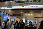 The Abudhabi International Petroleum Exhibition & Conference