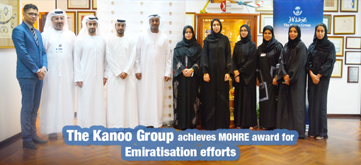 The Kanoo Group achieves MOHRE award for Emiratisation efforts