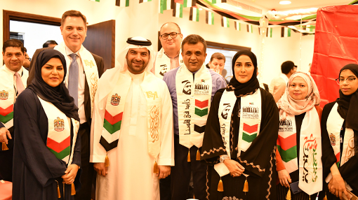 The Kanoo Group celebrates the 48th National Day